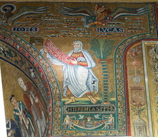 Mosaic of prophet Jeremy (12th AD)